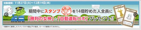 SnapCrab_NoName_2013-11-30_7-11-21_No-00