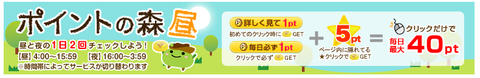 SnapCrab_Noname_2013-11-1_12-8-37_No-00