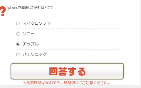 SnapCrab_NoName_2013-12-9_6-23-47_No-00