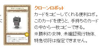 SnapCrab_Noname_2013-11-28_8-9-39_No-00