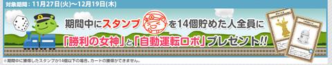 SnapCrab_Noname_2013-12-8_6-49-58_No-00