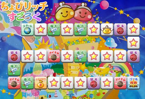 SnapCrab_Noname_2013-11-5_1-52-19_No-00