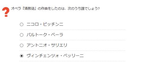 SnapCrab_Noname_2013-12-6_11-21-28_No-00