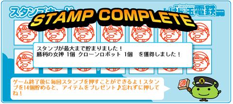 SnapCrab_Noname_2013-11-28_6-50-53_No-00
