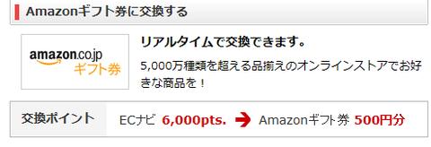 SnapCrab_Noname_2013-12-2_10-54-38_No-00