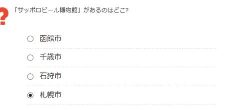 SnapCrab_NoName_2014-1-21_13-16-45_No-00