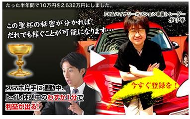 SnapCrab_Noname_2013-10-23_12-13-9_No-00