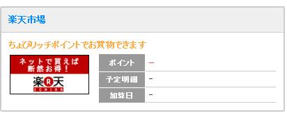 SnapCrab_Noname_2013-10-29_17-19-31_No-00