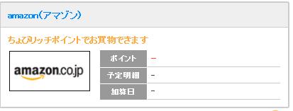 SnapCrab_Noname_2013-10-29_17-19-49_No-00