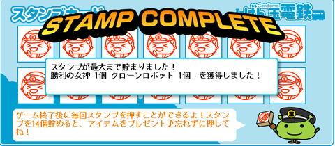 SnapCrab_Noname_2013-12-8_6-49-27_No-00