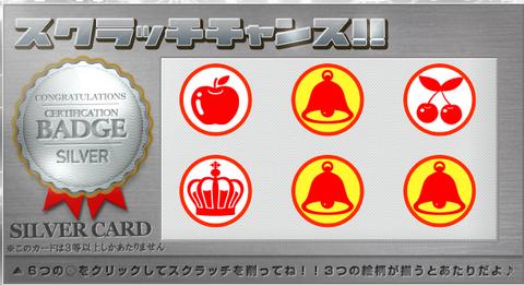 SnapCrab_Noname_2013-10-24_7-13-37_No-00