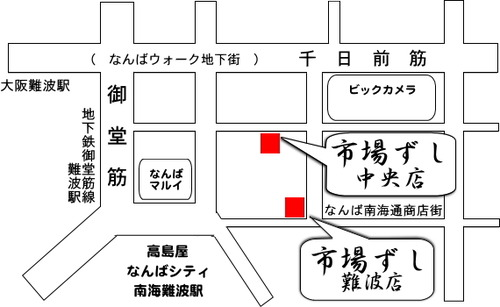 namba_map