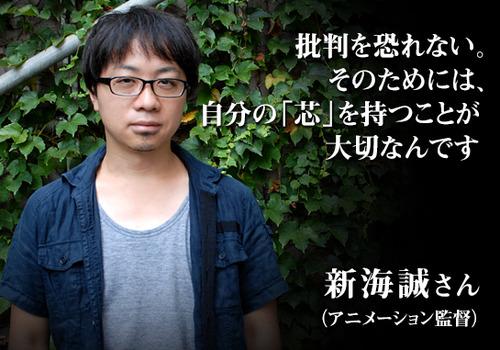 content_photo_main01