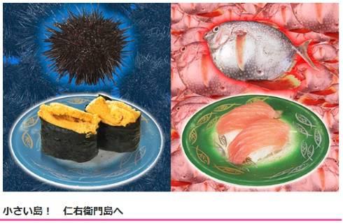 kontake_160927inoshishi02