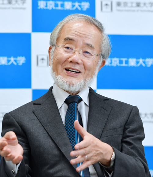ノーベル賞・大隅さん「企業が大学に投資を」