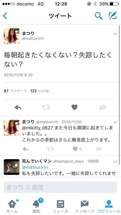 CuYGy_cVIAAmJY-