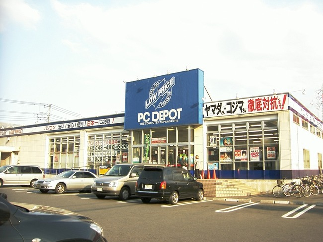 PC_DEPOT新座店