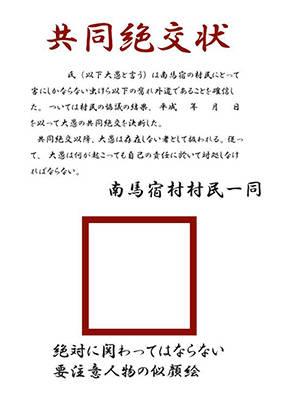 kikka_160927zetu2