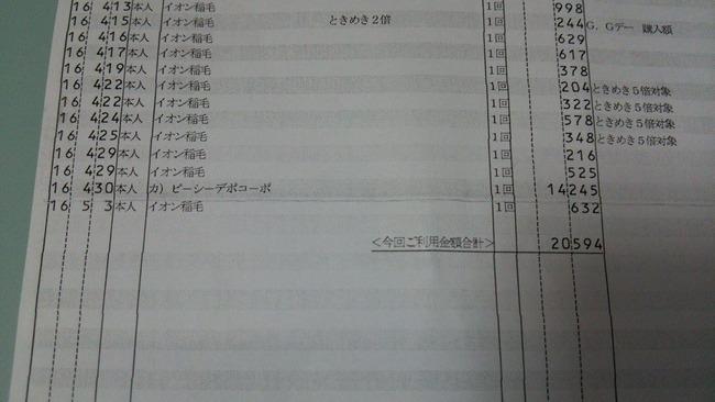 Cp5CZxjUAAA7_X3