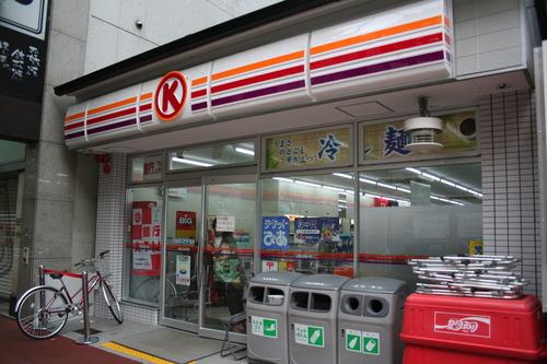 Circle_K_Karasuma-Butsukouji