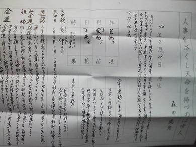f5a039a4.jpg