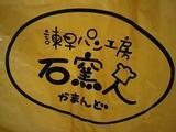 2009_0801photo10039