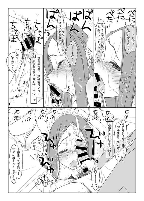 shino04