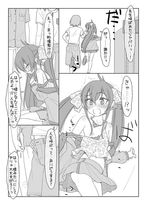 晴梨沙03