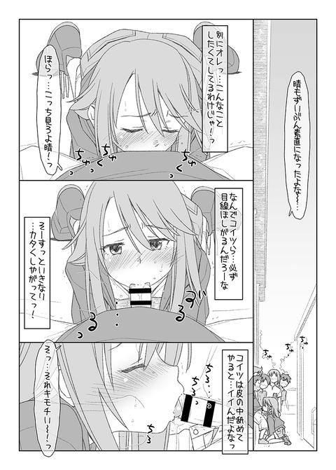 晴梨沙01