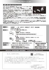 seisyo_ページ_2