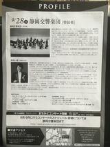 shizuimage2