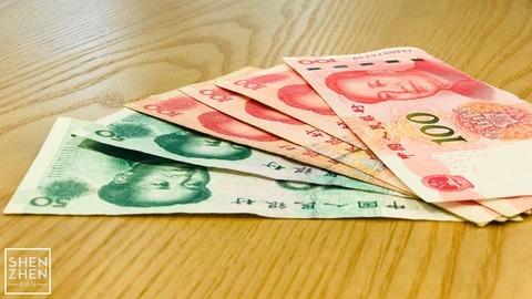 China-Money-1