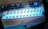 日本代表スタメン