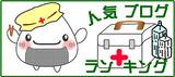 5hanchan-saigai