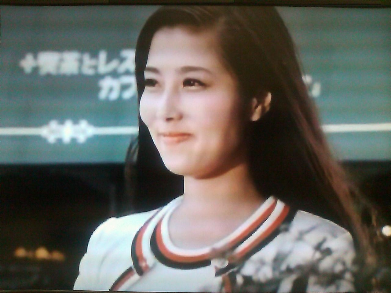 大原麗子の微笑み