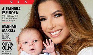 【サンチアゴくん意外と薄め…!?】エヴァ・ロンゴリアが生後1ヶ月の息子と雑誌に登場!Eva Longoria poses with Santiago for magazine cover