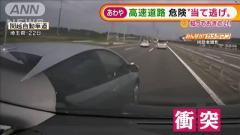 """「あおり受け…」高速道路で突然幅寄せ""""当て逃げ"""" 埼玉"""