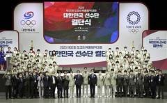 """五輪でバレた「韓国の正体」 政府から選手に""""反日""""伝染、世界に「中継」された醜態の数々"""