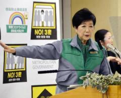 小池知事会見 もう一度言う「東京に来ないで」 神奈川知事「無理」反応も