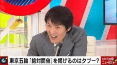 千原ジュニアが不快感、東京五輪で池江選手に五輪辞退を求める声に「どんな物差しやねん」