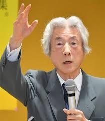 「災害の多い日本、原発を造ってはいけない」 小泉元首相が講演