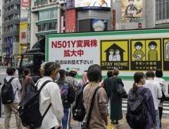 新型コロナ 東京都で新たに3300人の感染を確認 3日連続で3000人超