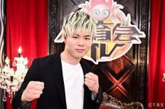 那須川天心、キックボクシング引退を正式発表!