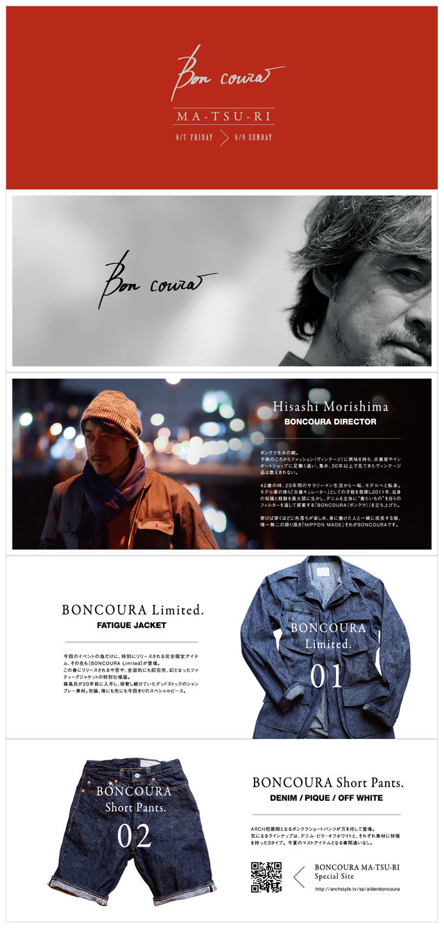 DM_BONCOURA ALDEN-01