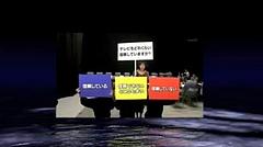 NHK-Asano-san-SGI-SOKA-GAKKAI-Flag
