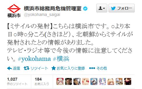 https://livedoor.blogimg.jp/bonnchann/imgs/2/4/24ee8487.png