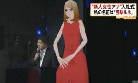 http://livedoor.blogimg.jp/bonnchann/imgs/6/6/663f0f30.jpg