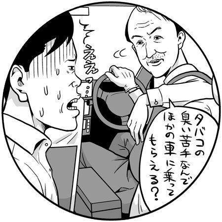 http://livedoor.blogimg.jp/bonnchann/imgs/8/3/838f2907.jpg