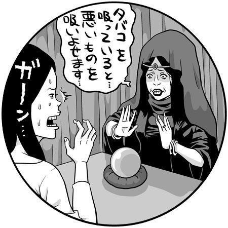 https://livedoor.blogimg.jp/bonnchann/imgs/8/c/8c0623a4.jpg