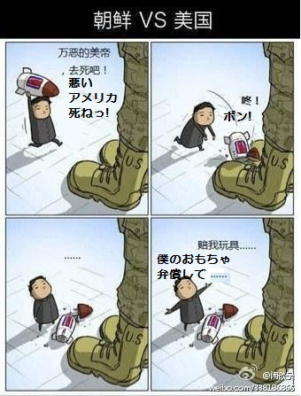 https://livedoor.blogimg.jp/bonnchann/imgs/9/e/9e60e223.png